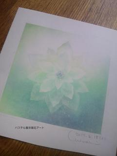 006a.JPG
